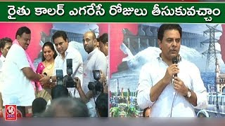 Minister KTR Speech | Nizamabad Rice Millers Joins TRS Party | Hyderabad | V6 News