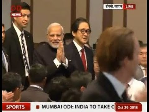 Full Event : PM Modi attends business symposium on Make in Indiain Tokyo, Japan