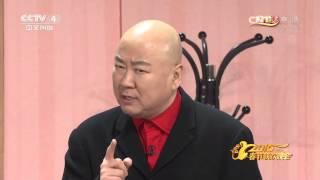 小品《是谁呢》 表演者:郭冬临、黄杨、马天宇等