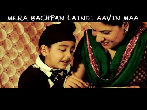 Mera Bachpan Laindi Aavin Maa - Official Video