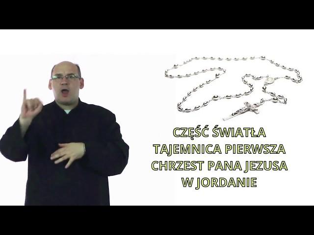 2.1. Chrzest Pana Jezusa w Jordanie