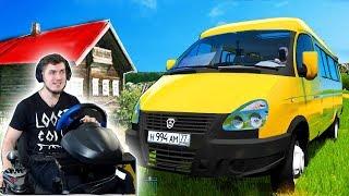 ВЕЗУ БАБАШКУ ИЗ ДЕРЕВНИ НА РЫНОК - CYTY CAR DRIVING + РУЛЬ
