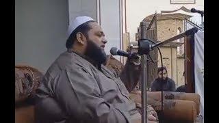 Qayamat Ke Aasaar قیامت کے آثار by Molana Abdul Hannan Siddique
