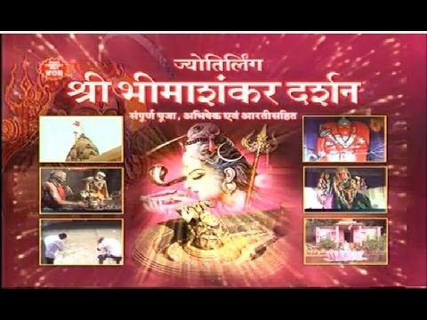 Bheemashankar Jyotirling Yatra with Darshan of Temple, Sampoorna Pooja, Abhishek Avam Aarti