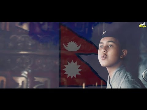 Mero Desh Mero Nepal