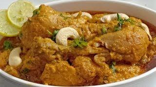 Hyderabadi Dam Ka Chicken Recipe   Dam Ka Murgh Recipe   Restaurant Style Dam Ka Chicken Recipe