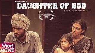 daughter of god punjabi short movie 1st runners up of cine vision award speed records