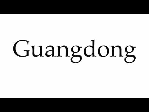 How to Pronounce Guangdong