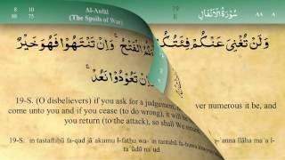 Download Video 008 Surah Al Anfal by Mishary Al Afasy (iRecite) MP3 3GP MP4