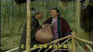 愈淨意遇灶神記8/8{HD}