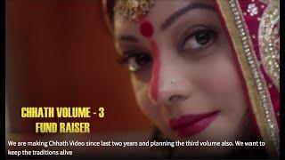 Chhath Puja Video Vol. 3 - 2018 Fund Raiser - Donate Now | Support Bejod for Chhath Puja Video Vol 3