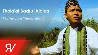 Rijal Vertizone - Thola'al Badru 'Alaina طلع البدر علينا  ft Yunib Annada