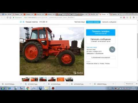 Как искать ЛТЗ на АВИТО. Как найти трактор.