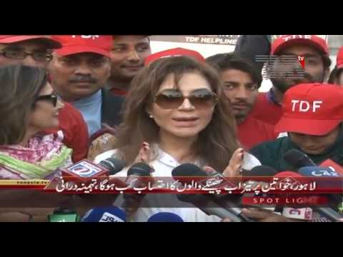 TEHMINA DURRANI MEDIA TALK