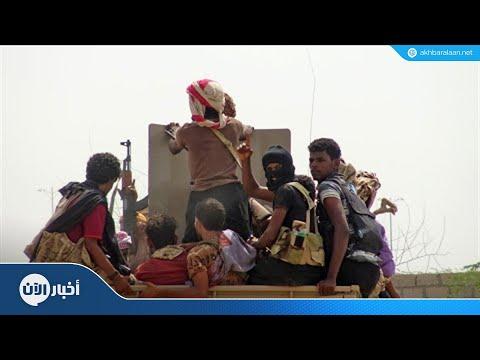 مقتل 100 من ميليشيات الحوثي في الحديدة  - نشر قبل 2 ساعة