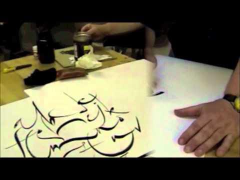John Stevens brush writing demonstration