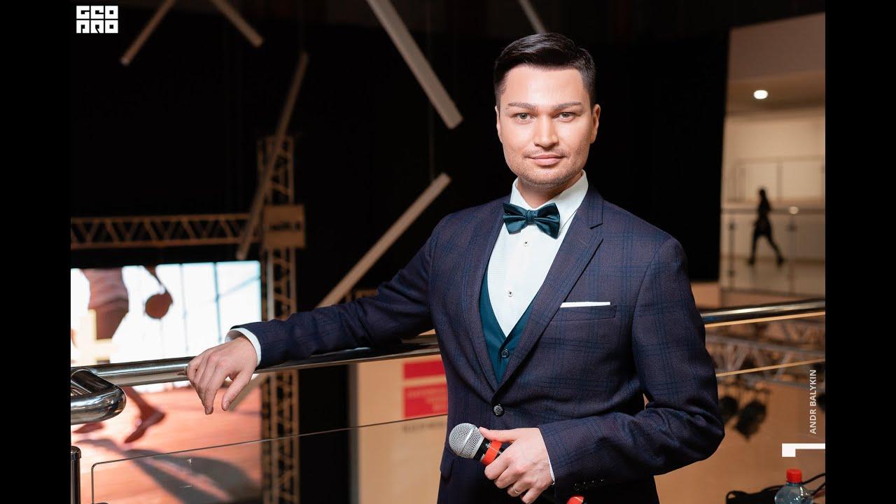 Ведущий Сергей Максимов