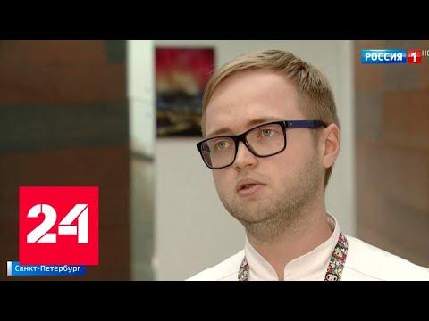 Спасти Настю: ребенку с опухолью мозга необходимо дорогое лечение - Россия 24