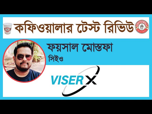 Coffeewala Coffee Review : Faisal Mustafa|| VISER X