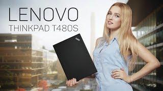 Lenovo ThinkPad T480s – классика бессмертна!