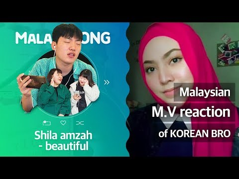 """Shila Amzah - Beautiful (Goblin_OST)""_Malaysian M/V video reaction of KOREAN BRO   말레이쏭 EP09"