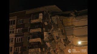 Ситуация в Ижевске после обрушения части жилого дома