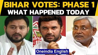 Bihar elections | Over 50% vote in 1st phase: All you need to know | Oneindia News