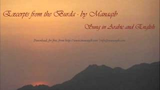 Burda Chapter 3 Excerpts: The Greatest of us All (Arabic & English) - by Manaqib