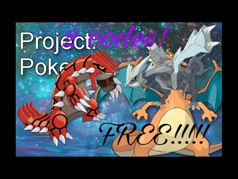 PROJECT POKEMON MYSTERY GIFT CODES!!!