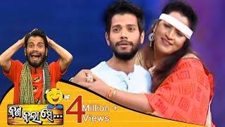 Kana Kalaa Se Ep 8 - Odia Comedy Show | Best Odia Comedy Serial - Tarang TV