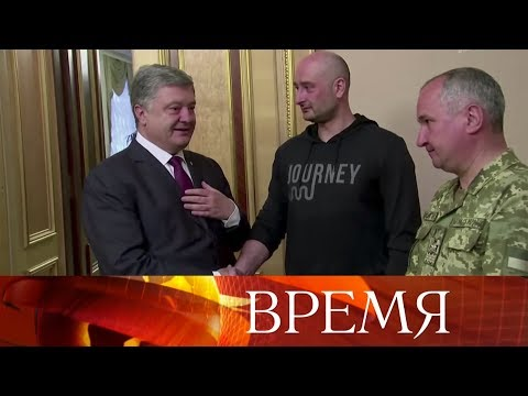 Арсен Аваков удивился международной реакции на «убийство» Бабченко.