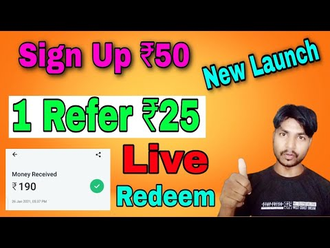 Sign Up 50₹ || 1 Refer ₹25 || Minimum Redeem₹10 Instant Redeem || Today New App Refer And Earn ||
