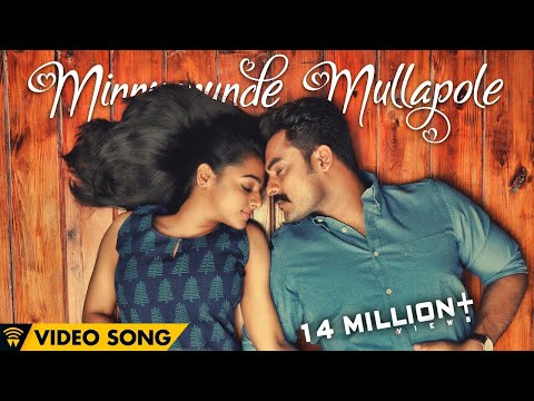 Minnunnunde Mullapole - Official Video...