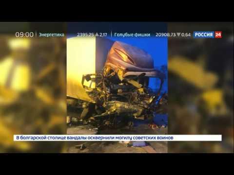 Пять человек погибли. ДТП в Тамбовской области