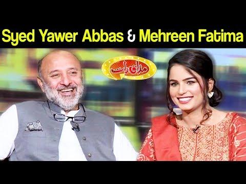 Syed Yawer Abbas