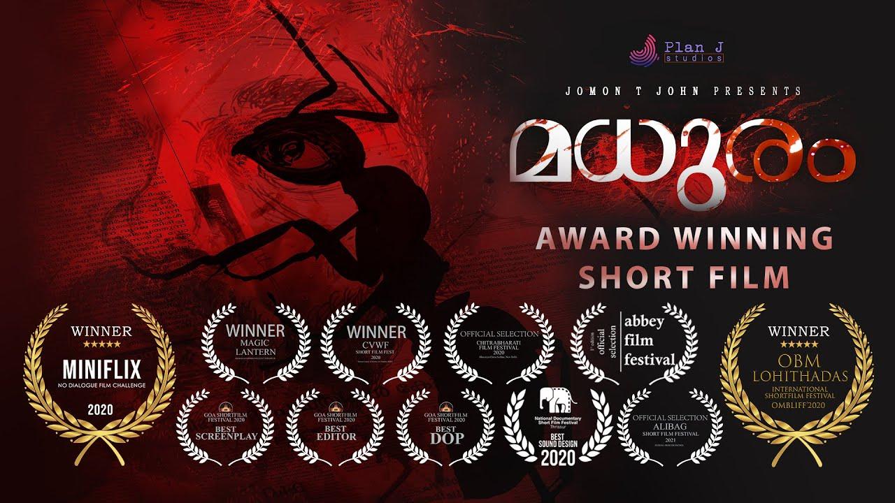 Madhuram Malayalam Short Film | Gopu Wadakanchery | Plan J Studios | Jomon T John | Shameer Muhammed