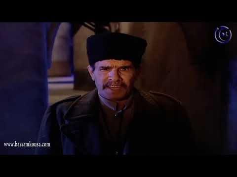 باب الحارة ـ  كابوس قتل سمعو يلاحق الادعشري بالحلم!! ـ بسام كوسا