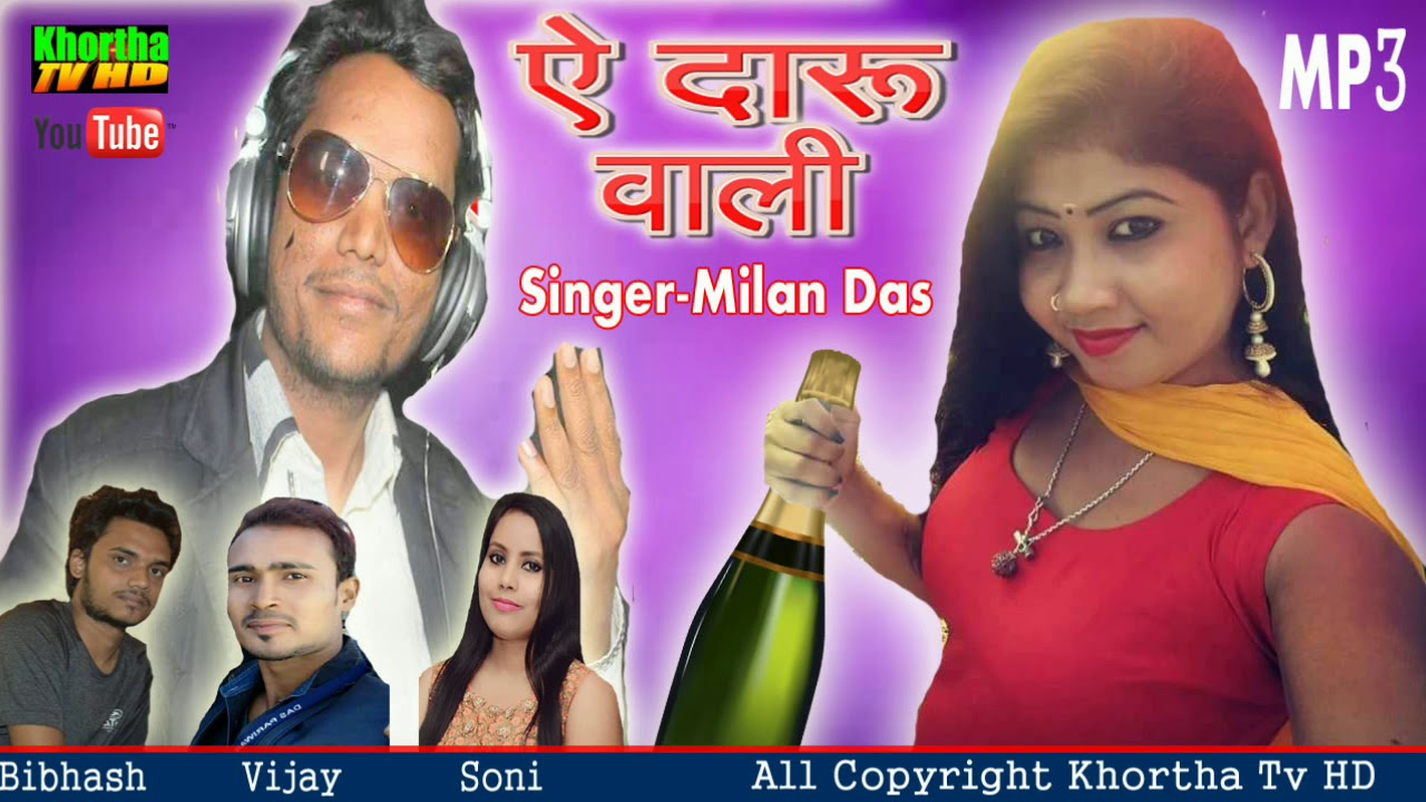 khana mila peena milega mp3
