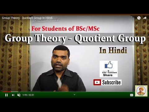 Group Theory - Quotient Group In Hindi