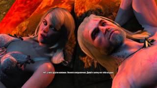 The Witcher 3: СЕКС С КЕЙРОЙ МЕЦ 18+