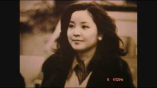 "a song from Teresa's japanese cd album titled ""永遠的鄧麗君1"""