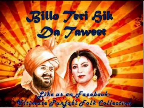 Mohd. Sadiq & Ranjit Kaur- Billo Teri Hik Da (Original)