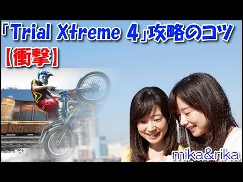 trial xtreme 4 hack mod apk download