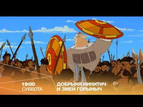 Три богатыря на дальних берегах (мультфильм)
