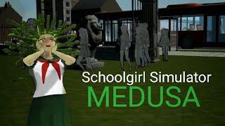 Schoolgirl Simulator: Medusa chan turning people into stone