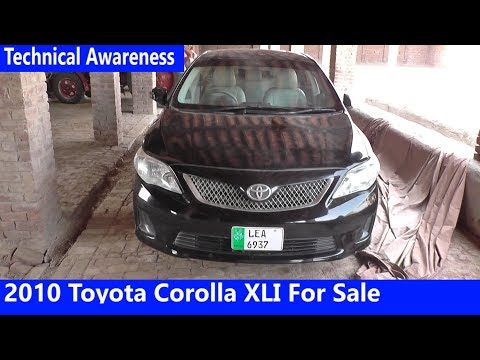 2010 Toyota Corolla XLI Complete Review Detailed Review: Price, Specs & Features|Technical Awareness