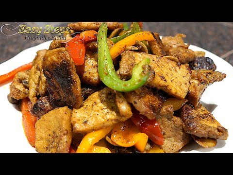 Pan Fry Pork Loin Chops With Mushrooms And Bell Pepper   Pork Meat With Capsicum