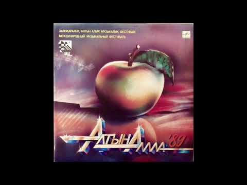 Gunesh / Гунеш - Чайхана (synth Disco, Turkmenistan USSR 1989)
