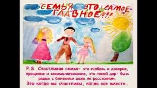 Рисунки детей Моя семья