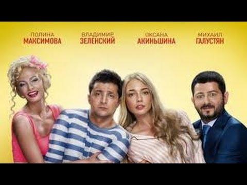 убойная русская комедия - Ruslar.Biz